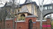 Аренда коттеджей в Москве