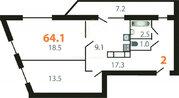 Продажа квартиры, Деденево, Дмитровский район, Д. Целеево - Фото 1
