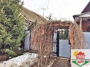 Продам 2-х этажный дом в центре г. Малоярославец - Фото 2
