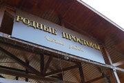 Земельные участки в Екатеринбурге