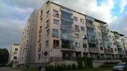 Продажа квартиры, Купить квартиру Рига, Латвия по недорогой цене, ID объекта - 313139951 - Фото 1