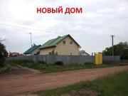 Продажа коттеджей в Еткульском районе