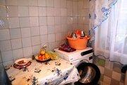 Продажа квартиры, Егорьевск, Егорьевский район, Поселок Новый