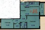 Квартира, ул. Новороссийская, д.17 к.А