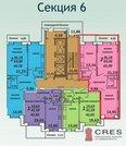 Продается 2 к.кв. г.Подольск, ул. Садовая д.3 к.1а, Купить квартиру в новостройке от застройщика в Подольске, ID объекта - 309089978 - Фото 1