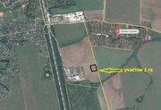 Продается земля промышленного назначения 1га в Домодедово