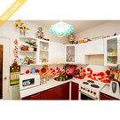 1 800 000 Руб., Продается уютная квартира на ул. Гвардейская, д. 11, Купить квартиру в Петрозаводске по недорогой цене, ID объекта - 321730667 - Фото 1