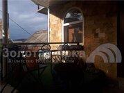 Продажа дома, Туапсе, Туапсинский район, Ул. Волгоградская - Фото 1