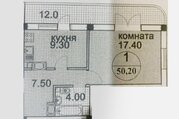 3 200 000 Руб., Продажа квартиры, Сочи, Ул. Макаренко, Купить квартиру в Сочи по недорогой цене, ID объекта - 315768484 - Фото 5