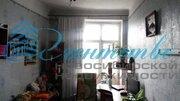 2 900 000 Руб., Продажа квартиры, Новосибирск, м. Берёзовая роща, Дзержинского пр-кт., Купить квартиру в Новосибирске по недорогой цене, ID объекта - 322320671 - Фото 4