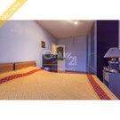 Продается трехкомнатная квартира на улице Митинская, дом 25, корпус 2, Продажа квартир в Москве, ID объекта - 322599516 - Фото 5