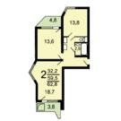 Продам 2-х комнатную квартиру в Путилково - Фото 2