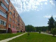 23 000 Руб., Сдаётся прекрасная двухкомнатная квартира рядом с парком, Аренда квартир в Дмитрове, ID объекта - 330917497 - Фото 2