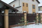 Щелковское ш. 42 км от МКАД, Черноголовка, Коттедж 255 кв. м - Фото 2