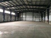 Аренда помещения пл. 700 м2 под склад, производство, Домодедово . - Фото 4