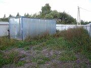 Продается земельный участок 15 соток , Калужская область, Малоярославе