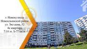 Продажа квартир ул. Звездова, д.52