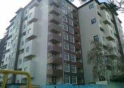 Продается 1-к Квартира ул. Некрасова