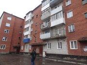 Продажа квартиры, Кемерово, Ул. Строительная (Кедровка)