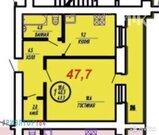 Однокомнатная, город Саратов, Купить квартиру в Саратове по недорогой цене, ID объекта - 318107910 - Фото 5