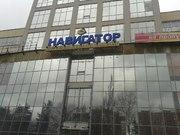 """ТЦ """"Навигатор"""" ул.Лодыгина 9 - Фото 1"""
