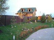 Загородный коттедж на Рузском водохранилище, рядом с деревней Глазово