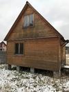 Срочно продается земельный участок и дачный домик! - Фото 1