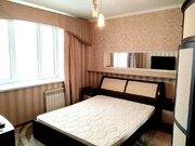 2 комнатная квартира на Пушкина 45 в продаже сегодня - Фото 1