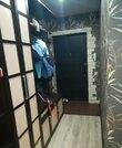 Продажа квартиры, Обнинск, Ул. Калужская