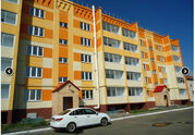 Продажа квартир в Красноармейском районе