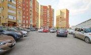 Продажа квартиры, Тюмень, Ул. Клары Цеткин
