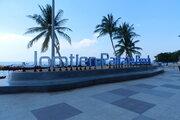 54 000 Руб., Апартаменты 2 комнаты для 3 человек. Пляж Джомтьен, Аренда квартир Паттайя, Таиланд, ID объекта - 300699911 - Фото 26