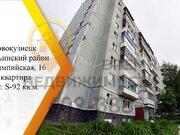 Продажа квартир ул. Олимпийская, д.16