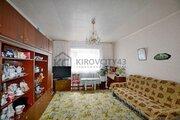 Продажа дома, Белая Холуница, Белохолуницкий район, Ул. Парковая - Фото 1