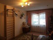 Продажа квартиры, Кемерово, Ул. Белозерная