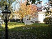 Аренда дома, Софьино, Волоколамский район