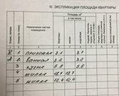 Продам 2 к кв ул. Большая Санкт-Петербургская, д.24