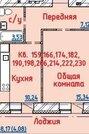 1-к ул. Комсомольский, 44, Купить квартиру в Барнауле по недорогой цене, ID объекта - 321863411 - Фото 14