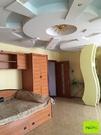 13 000 000 Руб., Квартира, Купить квартиру в Обнинске по недорогой цене, ID объекта - 323237505 - Фото 5