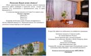 Продаю 2-комнатную квартиру г. Чехов, ул. Вишневый б-р, 9 - Фото 2