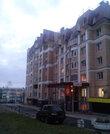 Продажа квартиры, Калуга, Академика Королёва