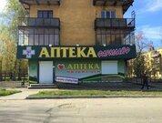 Продажа торгового помещения, Челябинск, Улица Первой Пятилетки