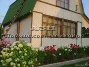 Можайское ш. 59 км от МКАД, Акулово, Дача 70 кв. м - Фото 1