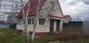 Продажа дома, Кемерово, Ул. Мечты - Фото 1