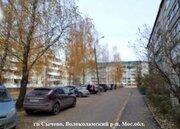 Продажа участка 12 сот. (ИЖС) гп Сычево Волоколамского района - Фото 5