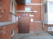3 700 000 Руб., Продается квартира, Купить квартиру в Иркутске по недорогой цене, ID объекта - 322998603 - Фото 22