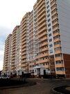 Продажа квартиры, Краснодар, Улица Героя Владислава Посадского