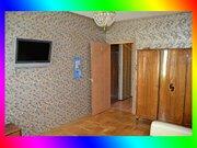 Сдается двухкомнатная метро Академическая Нагорная. Всем приличным, Аренда квартир в Москве, ID объекта - 310765283 - Фото 5