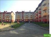 Продажа квартиры, Курган, 16 микрорайон, Купить квартиру в Кургане, ID объекта - 332279811 - Фото 4