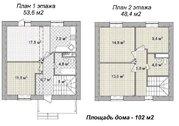 Коттедж в кп Журавли, Продажа домов и коттеджей Чаглава, Кстовский район, ID объекта - 502302042 - Фото 3